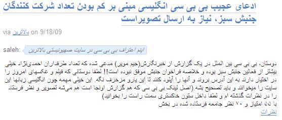 این متن سایت بالاترین است که یکی از دوستان ارسال کرده